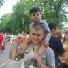 Александр, 24, г.Кагул
