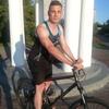 Дмитрий, 42, г.Дубна
