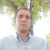 Тарас, 27, г.Кременец