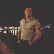 Алекс 30 Краснодар