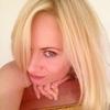 Екатерина, 33, г.Краснодар