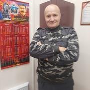 Роман 45 Александров