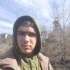 Yura, 18, Snow