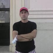 iulian 36 Бухарест