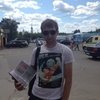 Юрий, 31, г.Хвастовичи