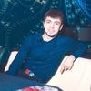 Iulian, 20, г.Сиэтл