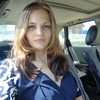 Ирина, 26, г.Чечерск
