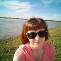 Ольга, 37 лет, Козерог, Томск