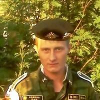 Вячеслав, 30 лет, Козерог, Ангарск