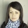 Anna A, 39, Kamensk
