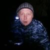 iga, 31, г.Кудымкар