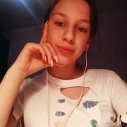 Регина 18 лет (Скорпион) Челябинск