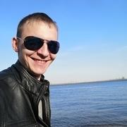 Валерий 32 Нижнекамск