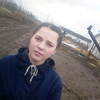 Valentina Adamova, 20, Bakhmach