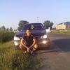 Александр, 32, г.Сосновка