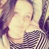 Юлия, 19, г.Бендеры