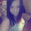Valeriya, 28, Simferopol