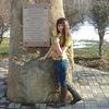 Dina, 18, г.Бийск