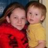 Наталья, 27, г.Светлый Яр