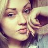 людмила, 33, г.Житомир