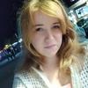 Alyona Smirnova c, 24, г.Донецк
