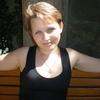 Елена Герасименко, 45, г.Геническ