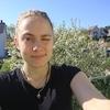 Алина, 23, г.Гуммерсбах