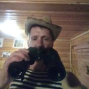 Сергей Куприянов 50 Москва