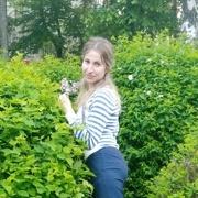 Татьяна 30 Пермь