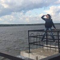 Анастасия, 46 лет, Скорпион, Екатеринбург