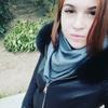 Malori, 19, г.Харьков