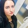 Юлия Алексеенкова, 25, г.Санкт-Петербург