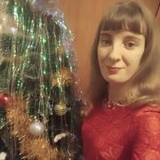 Татьяна 24 Белгород