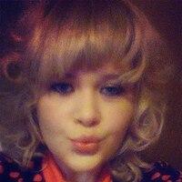 Екатерина, 28 лет, Рыбы, Ростов-на-Дону