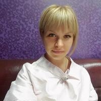 Татьяна, 37 лет, Телец, Подольск
