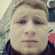Дмитрий 21 Брянск