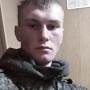Николай Николаевич 20 Пограничный