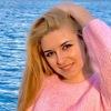 Milana, 24, Donetsk