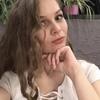 Юлия, 23, г.Кривой Рог
