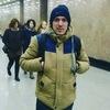 Влад, 21, г.Харцызск