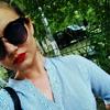 Карина, 18, г.Волгоград