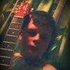 Александр, 16, г.Невинномысск