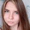 Ангелина, 20, г.Великий Новгород (Новгород)