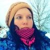 Диана, 23, г.Великий Устюг
