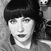 Natalya, 31, Kushva