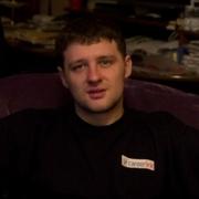 Знакомства в Болехове с пользователем Андрей 36 лет (Козерог)