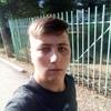 Денис, 21, г.Стерлитамак