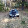 Слава, 26, г.Красноярск