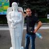 филипс, 34, г.Армавир