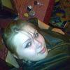 Марго, 28, г.Харьков